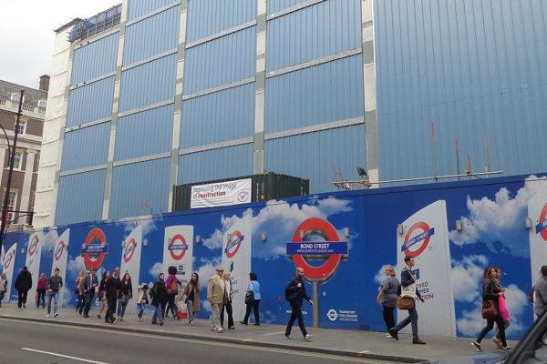 Construction_of_Crossrail_at_Bond_Street_tube_station_(25th_September_2014) (1)
